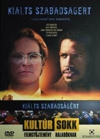 Kiálts a szabadságért! DVD