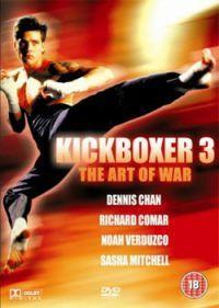 Kickboxer 3. - A küzdés művészete DVD