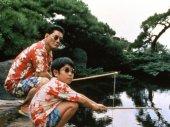 Kikujiro nyara
