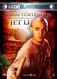 Kínai történet 2. DVD