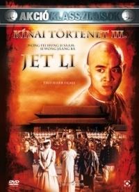 Kínai történet 3. DVD