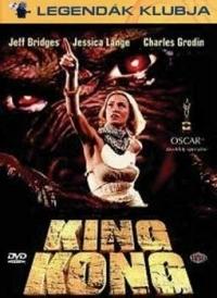 King Kong DVD
