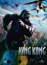 King Kong (2005) DVD