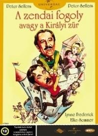 Királyi zűr DVD