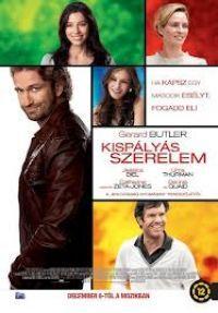 Kispályás szerelem DVD