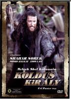 Koldus Király DVD
