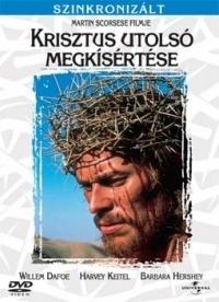 Krisztus utolsó megkísértése DVD