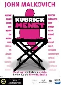 Kubrick menet DVD