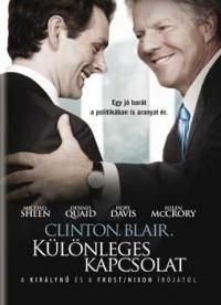 Különleges kapcsolat DVD