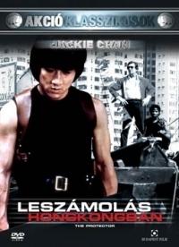 Leszámolás Hongkongban DVD