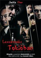 Leszámolás Tokióban DVD
