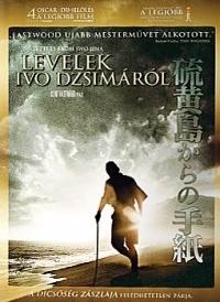 Levelek Ivo Dzsimáról DVD