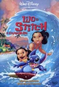 Lilo és Stitch - A csillagkutya DVD