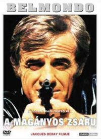 Magányos zsaru DVD