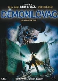 Mesék a kriptából: Démonlovag DVD