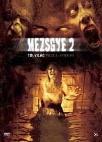 Mezsgye 2. - Túlvilág DVD