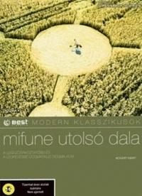Mifune utolsó dala DVD