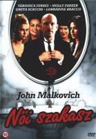 Női szakasz DVD