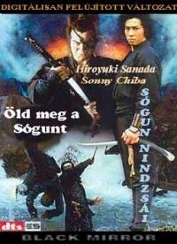 Öld meg a sógunt - A sógun nindzsái DVD