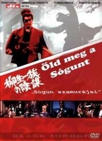 Öld meg a sógunt - A sógun szamurájai DVD