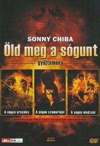 Öld meg a sógunt gyűjtemény (3 DVD) DVD