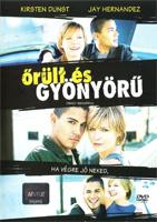 Őrült és gyönyörű DVD