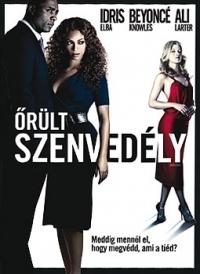 Őrült szenvedély DVD