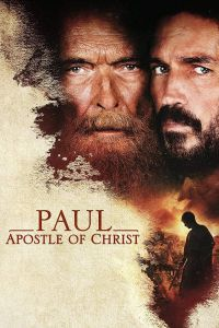 Pál, Krisztus apostola DVD