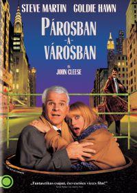 Párosban a városban DVD