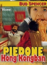 Piedone Hongkongban DVD