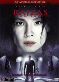 Rajzás DVD