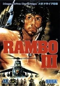 Rambo 3. DVD