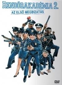 Rendőrakadémia 2. - Az első megbizatás DVD