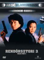 Rendőrsztori 3. DVD