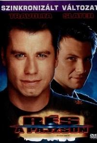 Rés a pajzson (Szinkronizált változat) DVD