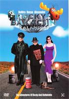 Rocky és Bakacsin kalandjai DVD