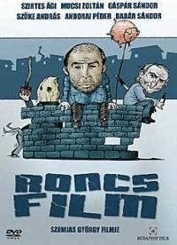 Roncsfilm DVD