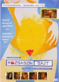 Rózsaszín sajt DVD