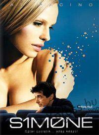 SImOne DVD