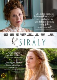 Sirály (2018) DVD
