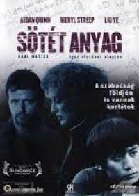Sötét anyag DVD