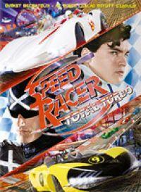 Speed Racer - Totál turbó DVD