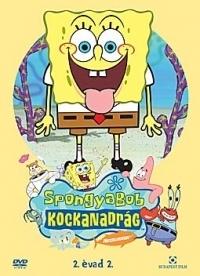 SpongyaBob Kockanadrág DVD