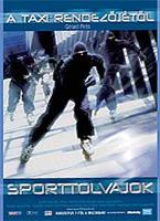 Sporttolvajok DVD
