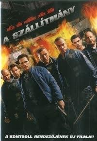 Szállítmány DVD