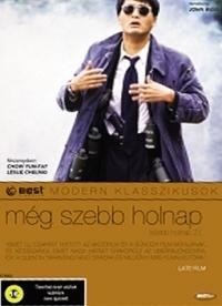 Szebb holnap 2. DVD