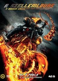 Szellemlovas - A bosszú ereje DVD
