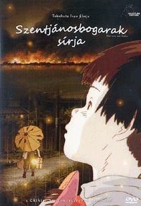 Szentjánosbogarak sírja DVD
