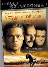Szenvedélyek viharában DVD