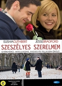 Szeszélyes szerelmem DVD